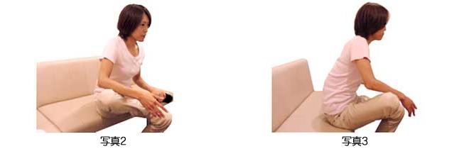 梨状筋拘縮側のストレッチ方法